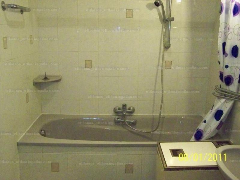 Fürdő-kád-mosógép